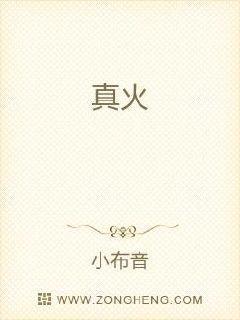 小说txt下载书本网