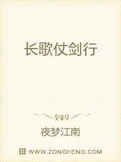 神医凰后苏小暖免费阅读