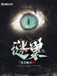 http://book.zongheng.com/book/869207.html