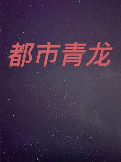 16男同free versios