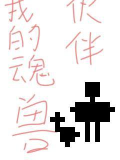 台湾佬娱乐中文22vvvv