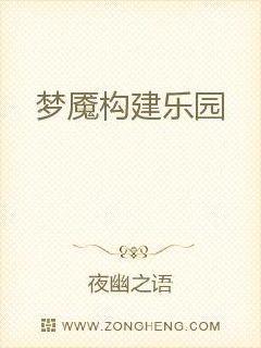 凤吟霜南御天全文免费阅读