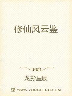 吉沢明歩中文字幕在线看