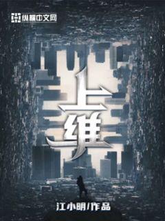 http://book.zongheng.com/book/1039536.html