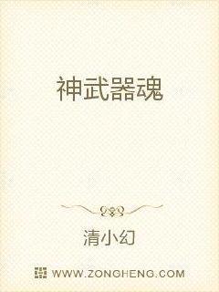 末日之子书