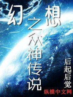 net小说网