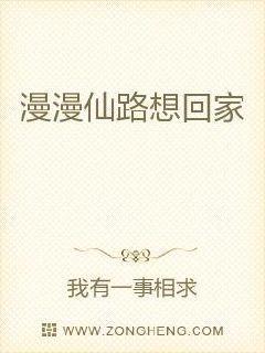 FREE HD 农民工 CHINESE