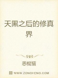 流星蝴蝶剑郑少秋版40