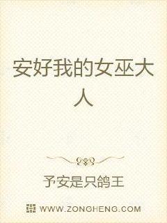 叶风年唐婉婷免费阅读904777