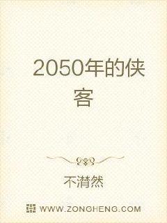 北京319事件