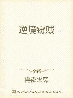 年轻的小婊3韩剧中文版