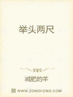 野猫驯养by魏承泽