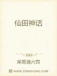 农女福妃名动天下全文免费阅读