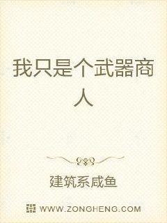 乱肉合集乱500篇小说