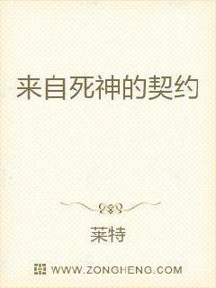小说大全免费阅读下载