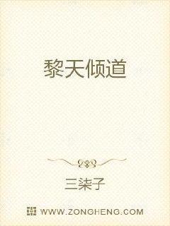 2021香港123历史图库