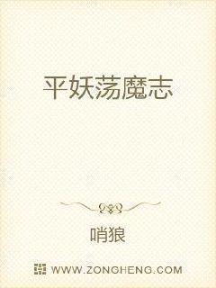 美妙人妻小说