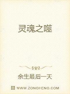 漂亮人妇系列全文目录小说