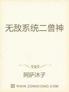 宁暖商北琛全文免费阅读长江以北