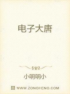 手机阅读《金鳞岂是池中物 第二十一章 意外发现(上)》