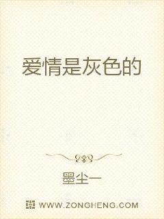 小说大全免费下载