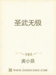 许仙的幸福生活