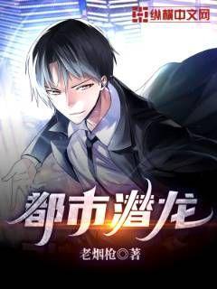 http://book.zongheng.com/book/1083067.html