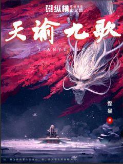 http://book.zongheng.com/book/1138977.html