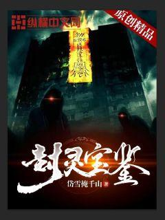 http://book.zongheng.com/book/1029272.html