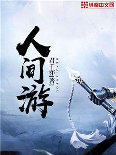 http://book.zongheng.com/book/806836.html