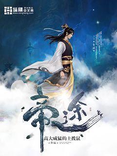 http://book.zongheng.com/book/844165.html
