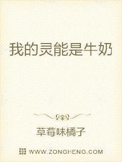 大石肖雪全文免费阅读