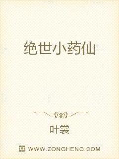 1917普通话