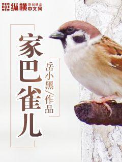 http://book.zongheng.com/book/896447.html