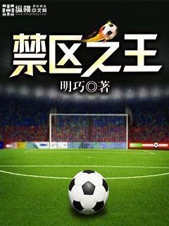 http://book.zongheng.com/book/974179.html