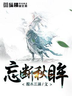 十里坡剑神