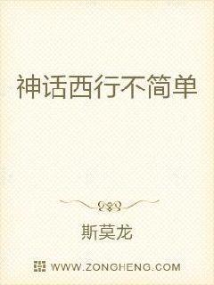 韩三千苏迎夏全文免费阅读