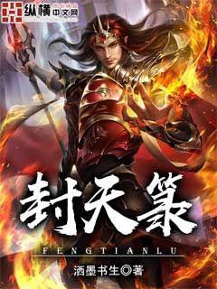 http://www.achangdao.com/book/book/763005.html