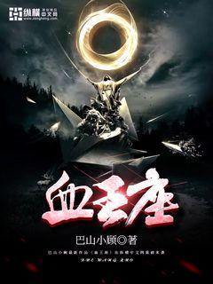 http://book.zongheng.com/book/835915.html