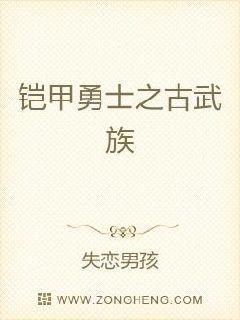 神雕侠侣古天乐版25