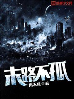 http://book.zongheng.com/book/841420.html