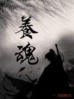 http://book.zongheng.com/book/851124.html
