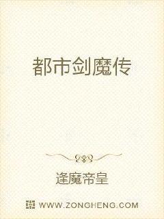 http://book.zongheng.com/book/989995.html