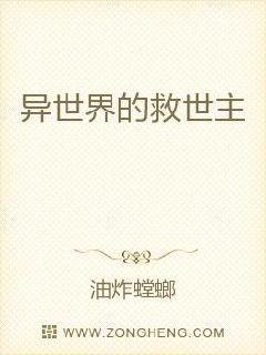 火凤凰m4a1