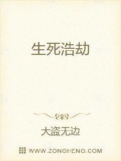 苏氏修仙录