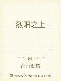 小说完结版排行榜