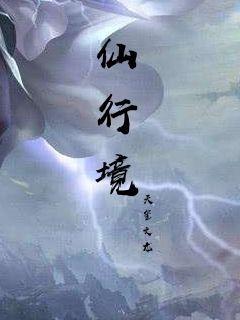 绝色狂妃:冥王的天才宠妃