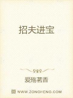澳门王中王189393