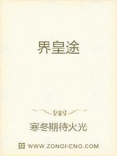 亚洲中文AV在线 中文字幕