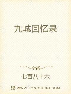 偷玩人妇系列小说